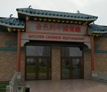 The Golden Chinese Restaurant